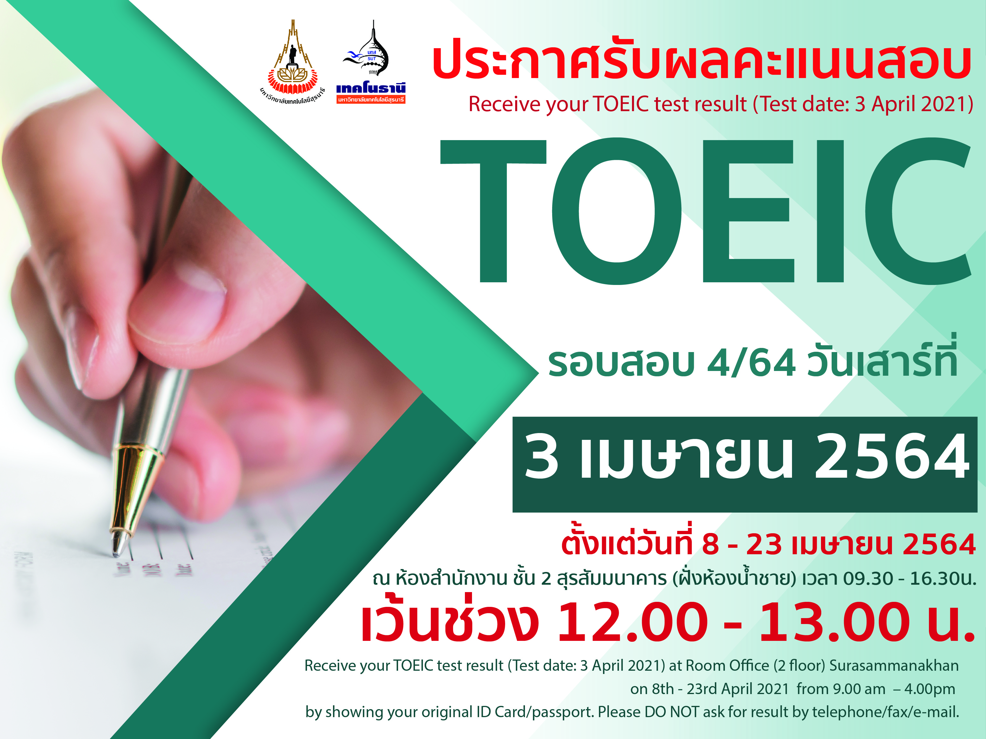 Receive your TOEIC test result (Test date: 3 April 2021)